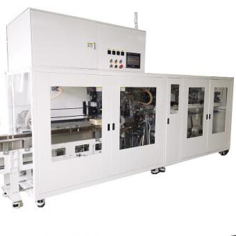 Training Pads Packaging Machine
