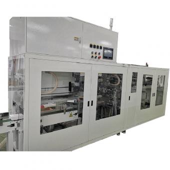 Automatic Cotton Tissue Packing Machine
