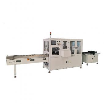 Pillow Bag Packaging Machine